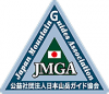 Japan Mountain Guide Association